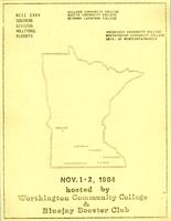 Bethany Lutheran College 1984 MCCC southern division volleyball playoffs program